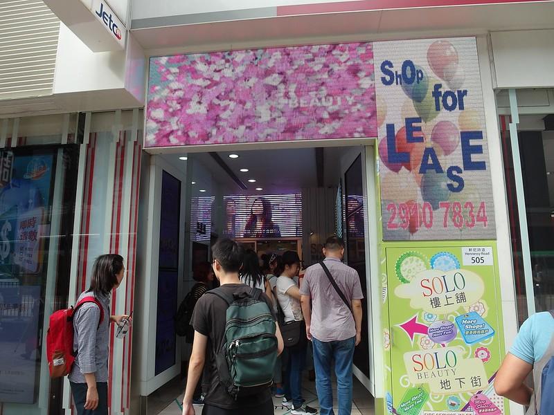 香港血拼購物-SOLO-17度C (49)