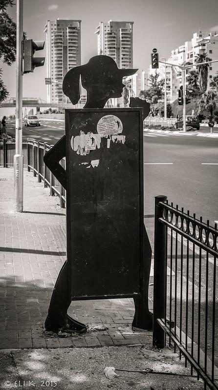 Urban Art, Petakh Tikwa