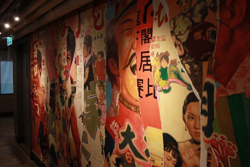 香港-洗衣街-星巴克-好戲上場 (4)