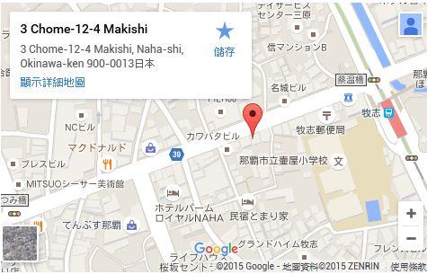 12. 沖繩麵