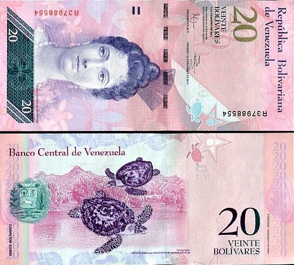 20 Bolívares Venezuela 2011
