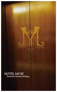 hotelmuse-30