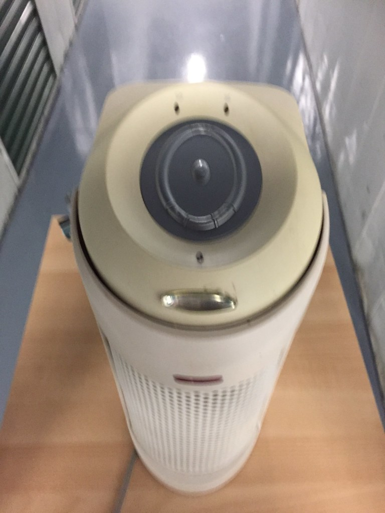 idylis air purifiers iap 10 280 manual bionaire air purifier bap815bu 20 fandeluxe Gallery