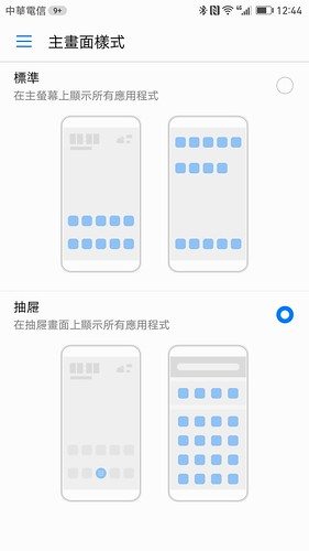 Screenshot_20170103-124430