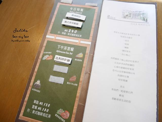 台北萬隆站早午餐推薦尋常生活小坊 (8)