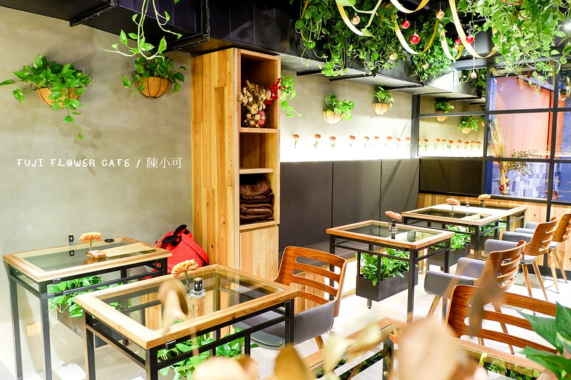 FUJI FLOWER CAFE
