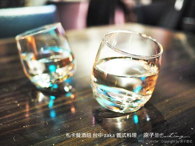 札卡餐酒館 台中 zaka 義式料理 20