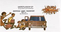 Ramses - Egyptian Light Transport Mfg.Co (1960s)