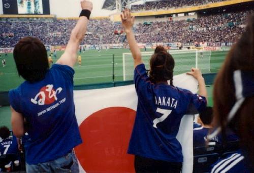 FIFA WORLD CUP 2002 @Saitama