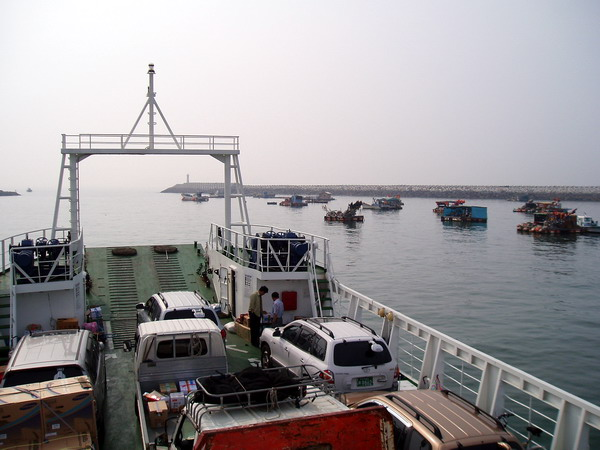 Ferry leaving for Anmyeondo
