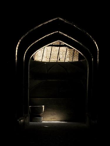iran horizon persia mosque esfahan isfahan imam imammosque shahmosque abbasijamemosque