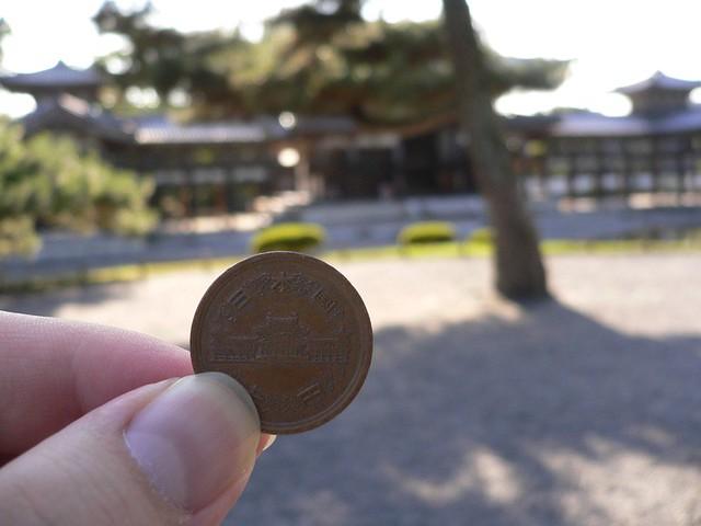 10円玉と宇治平等院