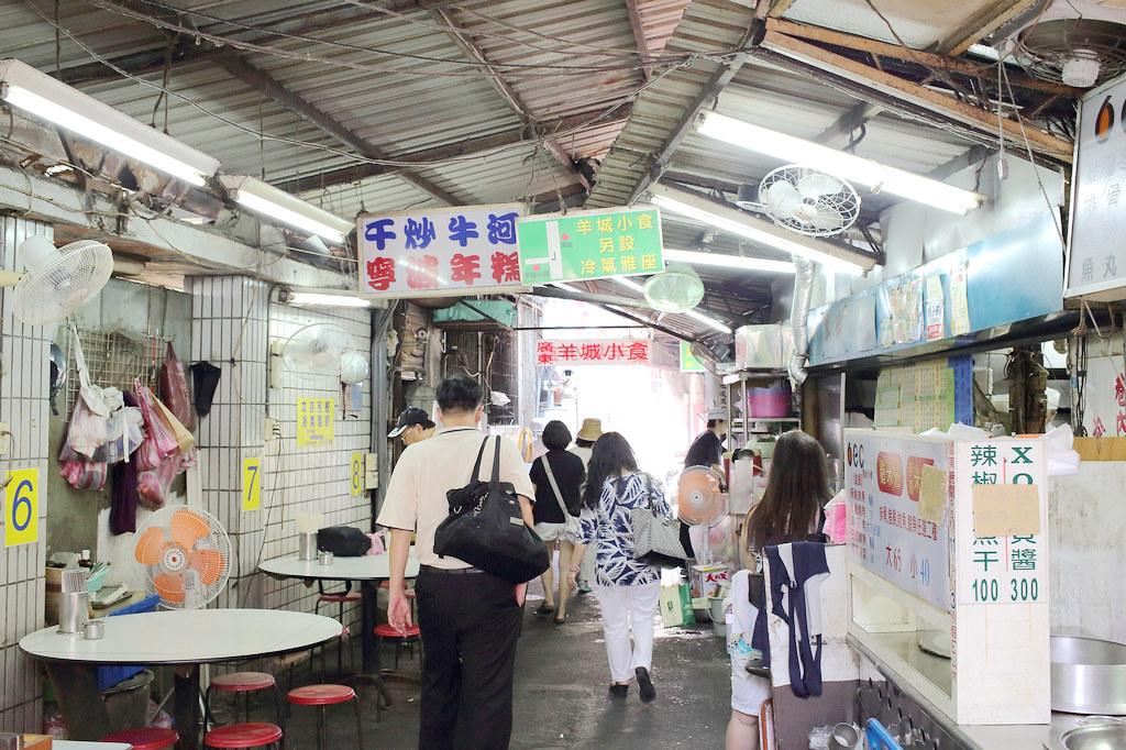 20150813中正-羊城小食 (2)