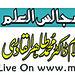 Hafta Waar Majalis-Al-ilm by Muhammad Tayyab Raza