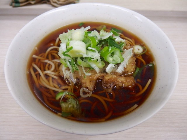 ICHIYOSHI SOBA