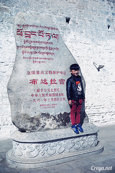 2015.12.04▐ Tibet 西藏踢北去 ▐ 藏人的精神殿堂布達拉宮,但或許不只我們高山反應沒精神…06.jpg