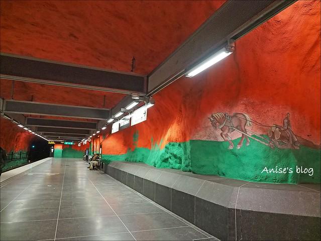 斯德哥爾摩藝術地鐵017
