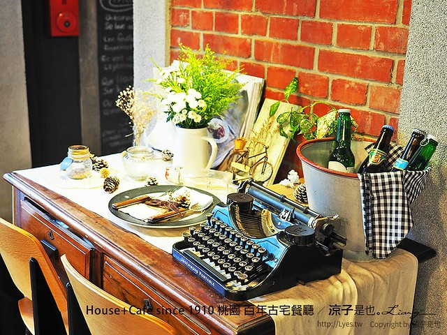House+Cafe since 1910 桃園 百年古宅餐廳 34