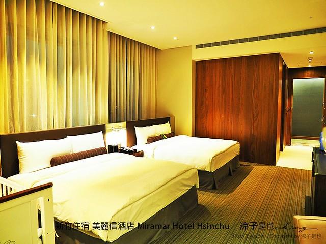 新竹住宿 美麗信酒店 Miramar Hotel Hsinchu 4