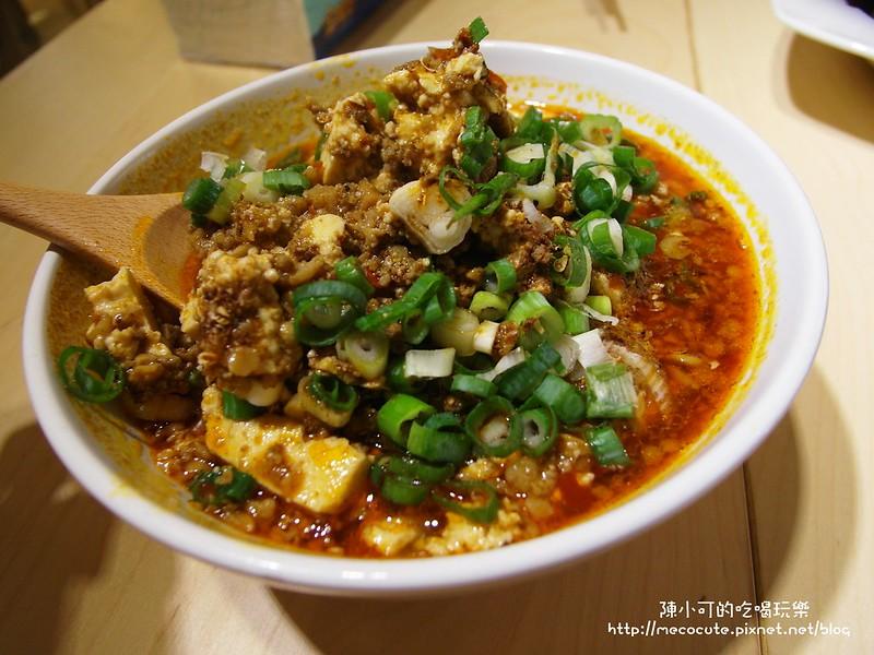 二鬍豪邁廚房,台北小吃︱台北熱炒 @陳小可的吃喝玩樂