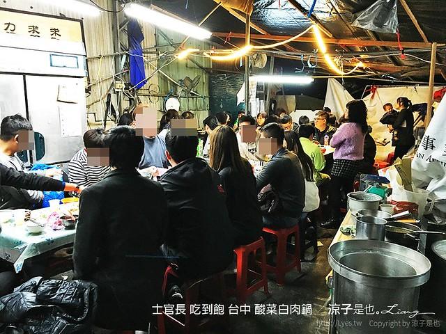 士官長 吃到飽 台中 酸菜白肉鍋 6