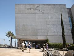 Dali Museum Bldg
