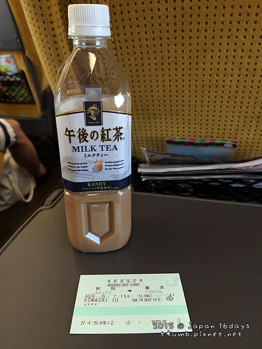 2015-08-05 08.51.45.JPG