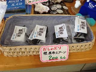 rishiri-island-dontomisaki-kelp-of-spoon
