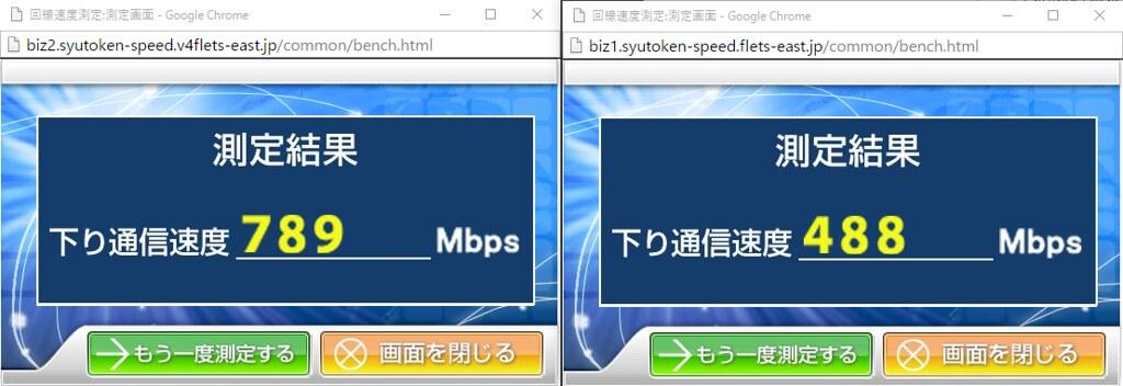 回線速度測定_測定画面 - Google Chrome 2015-10-07 22.48.27