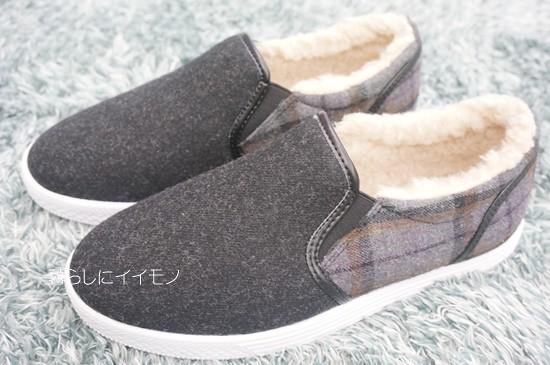 snowboots201528