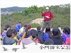 104中學生生物多樣性研習營(1101)-05