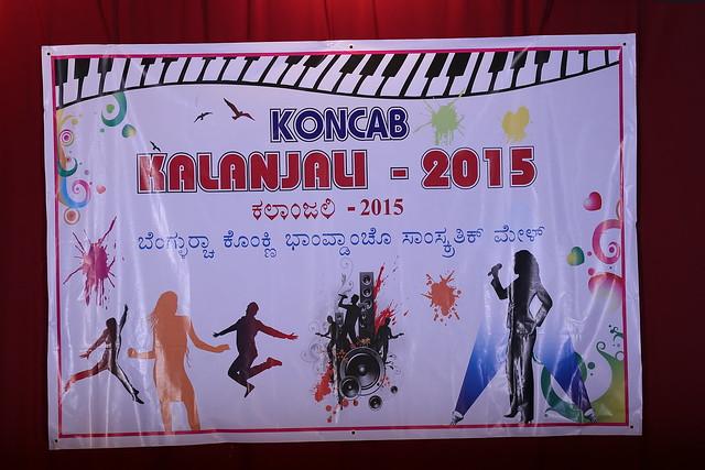 Kalanjali 2015