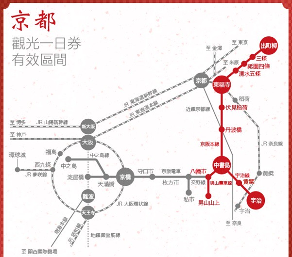 日本京都的人气旅游景点-【清水寺】(二年阪,三年阪,八阪神社,花间