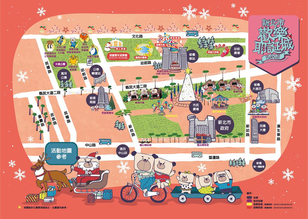 2015新北歡樂耶誕城-活動地圖