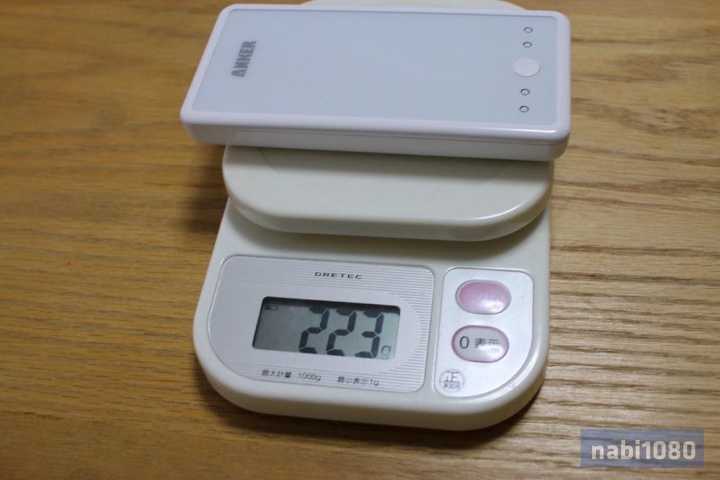 モバイルバッテリー16
