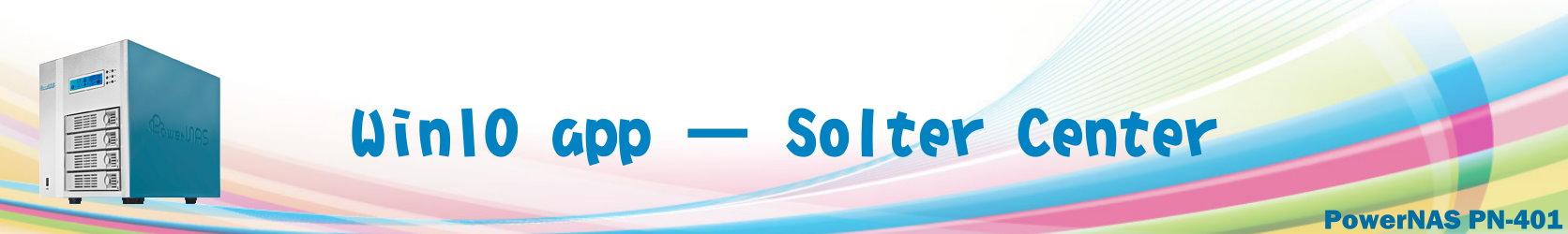 Win10 app ─ Solter Center