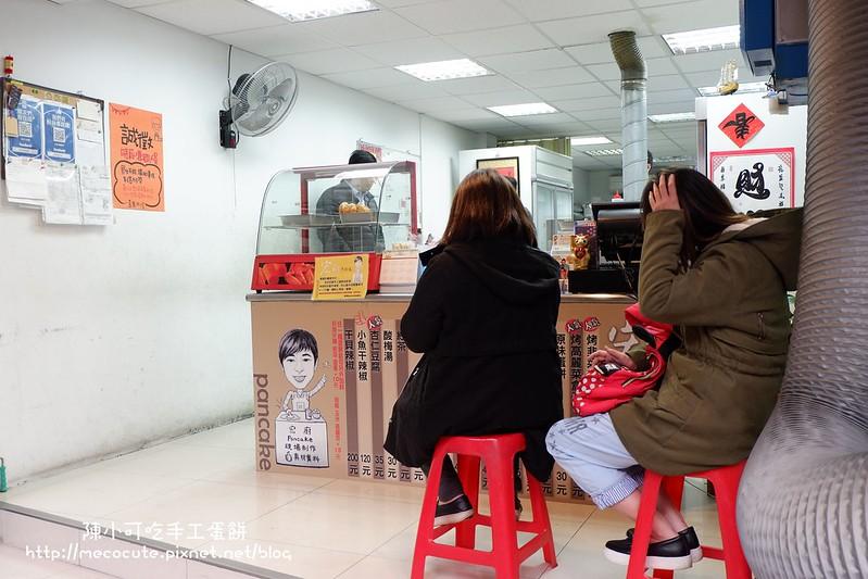宏廚pancake【台北好吃蛋餅】宏廚手擀皮,酥脆好吃的手工蛋餅,近台北通化夜市附近(有外送)