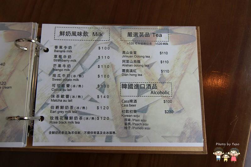 海賊王主題餐廳 066