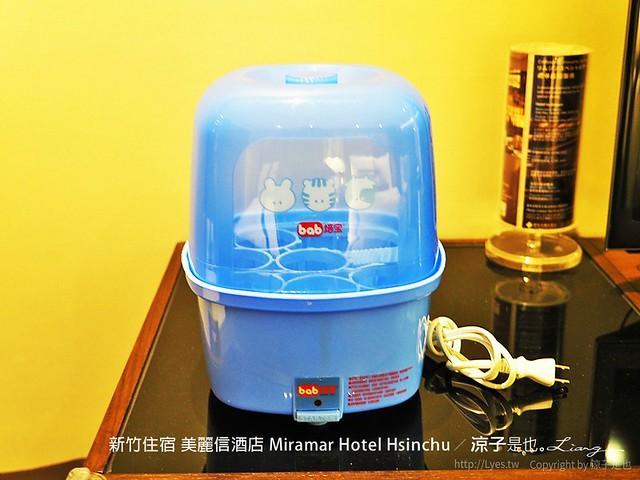 新竹住宿 美麗信酒店 Miramar Hotel Hsinchu 5