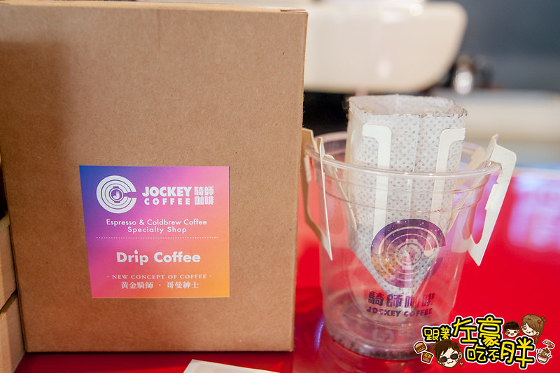 騎師咖啡-9