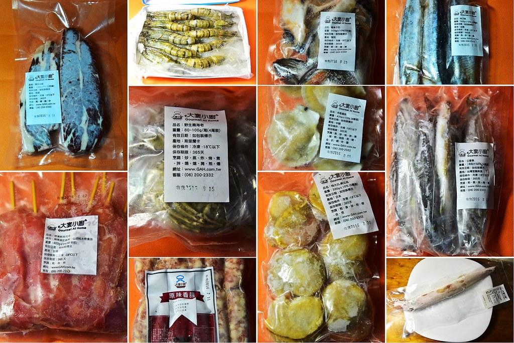 【大宴小廚】極盛海味季