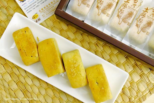 金葛黃金帝王酥 (11)
