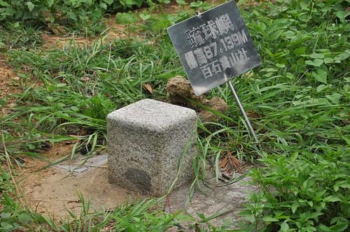 小琉球87高地-一等三角點