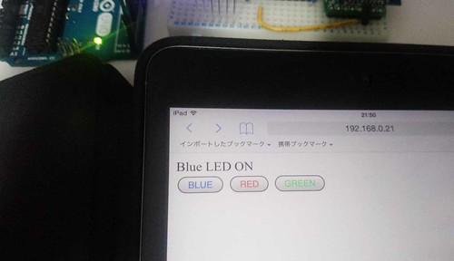 Wroom_LED_SW02