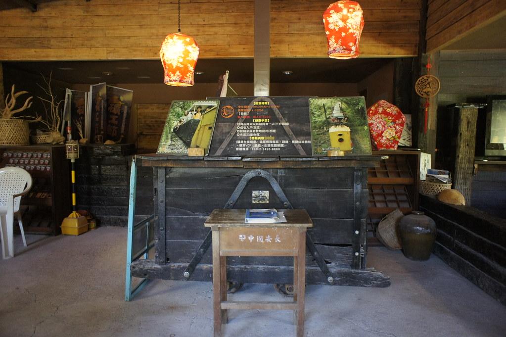 新北市瑞芳區新平溪煤礦博物館 (118)