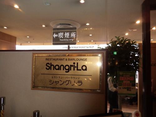 shangri-la (9)