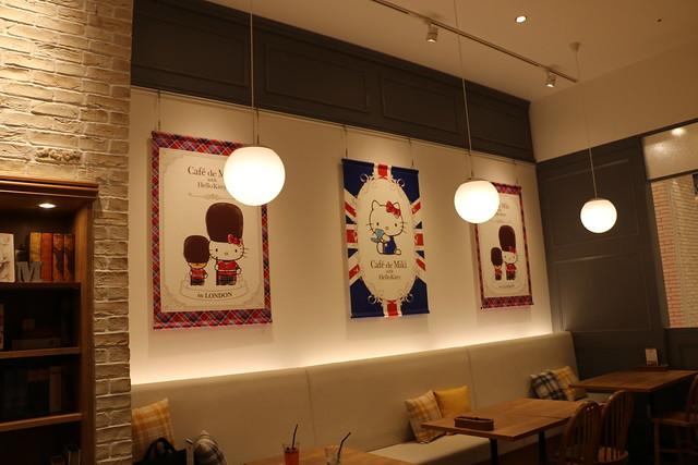 Café de Miki with Hello Kitty カフェドミキ