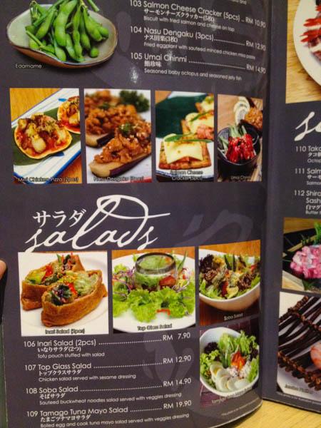 aoki-tei-menu-2