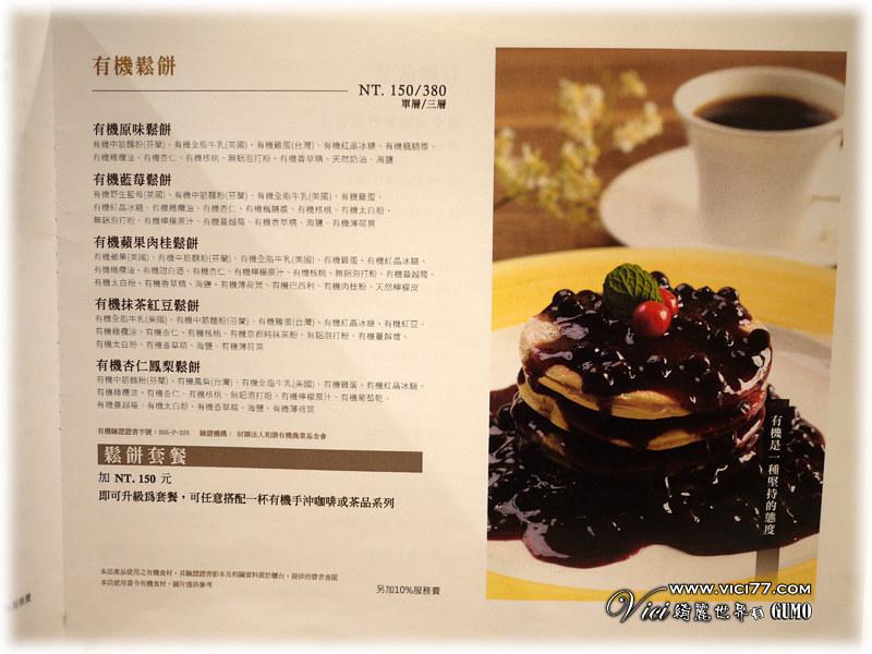 0917棉餐廳018