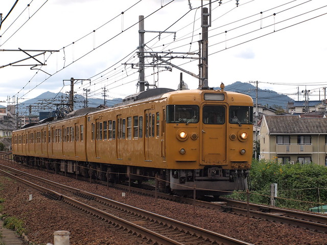 広セキC-16